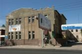 Продам здание в центре г.Саратова